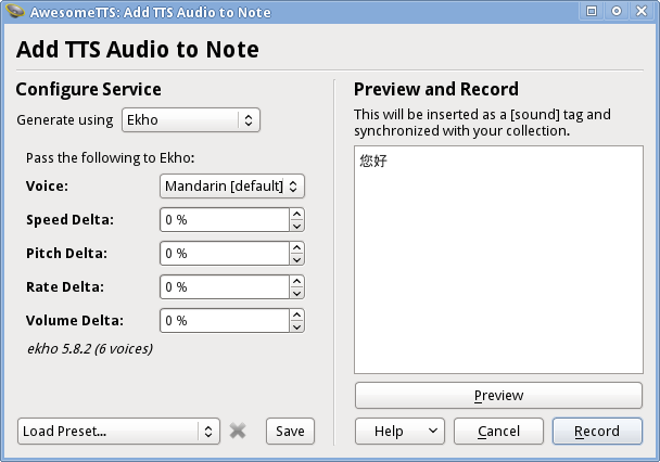 AwesomeTTS note editor dialog with the Ekho service activated